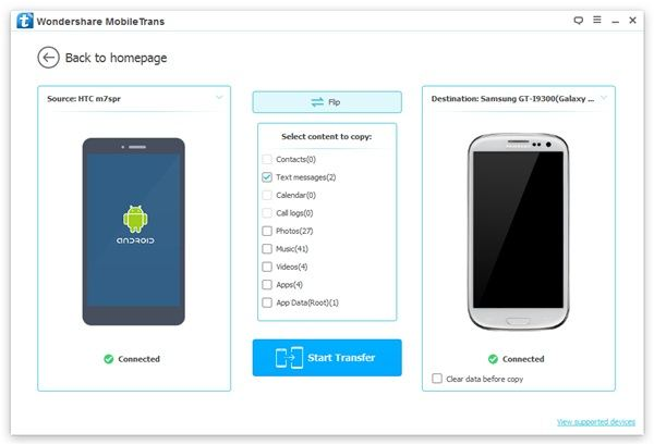 android-to-android-sms1